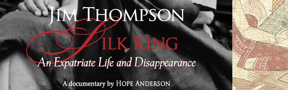 Jim Thompson, Silk King DVD–2015 Edition